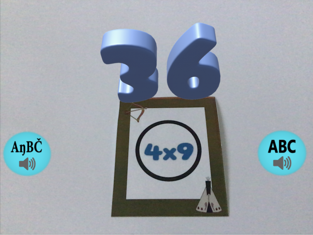 Augmented reality app for teaching multiplication